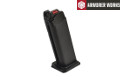 Armorer Works 24 Rounds Gas Magazine For G17 GBB Pistol (Black)