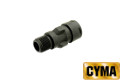 CYMA Aluminum Flash Hider For MP5 AEG (14mm CCW, Black)