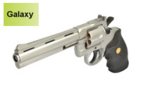 Galaxy .357 6 inch Version Spring Revolver (Silver)