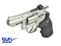 Gun Heaven Metal 708 2.5 inch CO2 Revolver (Silver)