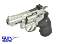 Gun Heaven Metal 708 4.5mm CO2 Revolver (Silver)