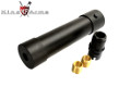 King Arms Aluminum 190mm QD Silencer W/ Adaptor(14mm CW/CCW, BK)