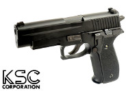 KSC Full Metal Frame P226R GBB Pistol (Black, No Marking)