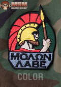 MSM Molon Labe Full Patch - Color