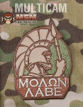 MSM Molon Labe Full Patch - Multicam