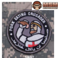 MSM Pork Eating Crusader Patch - SWAT