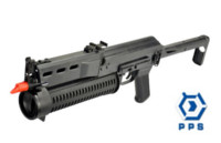 PPS PP-19 Bizon-3 Submachine AEG (Black)