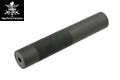 VFC Metal Silencer For MK12 Threaded Muzzle (24mm CCW, BK)