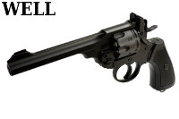 WELL Webley MKVI Break Top CO2 Revolver (Black)