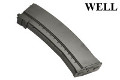 WELL 45 Rounds 134A/Green Gas Magazine For AK-74 GBB Rifle (BK)