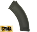 CYMA AK AEG 600rds Hi-Cap Magazine NYLON VERSION (Black)