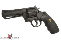King Arms Python .357 Magnum CO2 Revolver (Black, 4-inch Barrel)