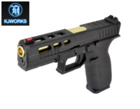 KJ Works KP-13C CO2 GBB Pistol (Black)