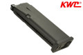 KWC Metal 17 Rounds CO2 Magazine For G Series CO2 Pistol (Black)