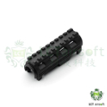LCT Tactical Upper Handguard For AK-104 AEG Rifle (BK)