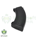 LCT SA M-7 600 Rounds Hi-Cap Magazine For AK Series AEG (BK)