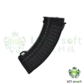 LCT SA M-7 70 Rounds Mid-Cap Magazine For AK Series AEG (BK)