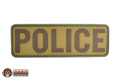 "MSM PVC ""POLICE"" Velcro Patch (Multicam)"