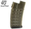 Snow Wolf Steyr AUG 150rounds Mid-cap Magazine (OD)
