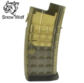 Snow Wolf Steyr AUG 320rounds Hi-cap Magazine (OD)