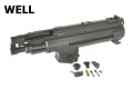 WELL Upper Receiver Frame w/ Magazine Release For MP5K GBB (BK)
