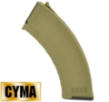 CYMA AK AEG 600rds Hi-Cap Magazine NYLON VERSION (Tan)