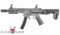 King Arms PDW 9mm SBR M-Lok (Grey)