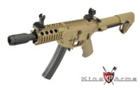 King Arms PDW 9mm SBR Shorty AEG Rifle (Dark Earth)
