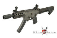 King Arms PDW 9mm SBR Shorty AEG Rifle (Gray)