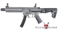 King Arms PDW 9mm SBR Long AEG Rifle (Metal Grey)