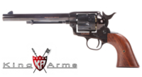 King Arms Metal SAA .45 Peacemaker Revolver M(Electroplating BK)