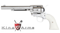 King Arms Full Metal SAA .45 Peacemaker Revolver M (Silver)