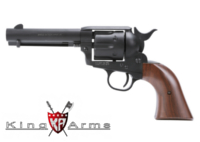King Arms Full Metal SAA .45 Peacemaker Revolver S (Dull Black)