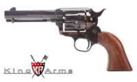 King Arms Metal SAA .45 Peacemaker Revolver S(Electroplating BK)