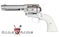King Arms Full Metal SAA .45 Peacemaker Revolver S (Silver)