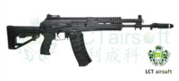 LCT LCK-12 AEG Rifle (Black)