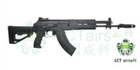 LCT LCK-15 AEG Rifle (Black)