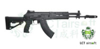 LCT LCK-15 EBB AEG Rifle (Black)