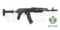 LCT STK-74 EBB AEG Rifle (Black)