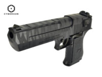 Cybergun MRI Desert Eagle .50 AE Black Tiger Stripes GBB Pistol