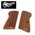 KIMPOI Real Wood Nazi Emblem Grip for MARUZEN PPKS GBB Pistol