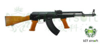 LCT LCKM-63 EBB AEG Rifle (Black)