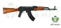 LCT LCKM EBB AEG Rifle (Black)