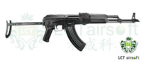 LCT LCKMMS EBB AEG Rifle (Black)