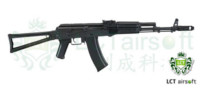 LCT LCKS74M EBB AEG Rifle (Black)