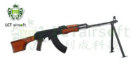 LCT RPK EBB AEG Rifle (Black)