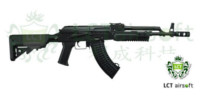 LCT TX-5 EBB AEG Rifle (Black)