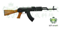 LCT TX-63 EBB AEG Rifle (Black)