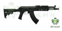 LCT TX-M EBB AEG Rifle (Black)