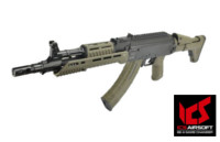 ICS CXP-ARK AEG Rifle (Olive Drab)